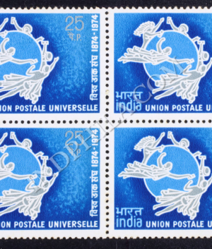 UNIVERSAL POSTAL UNION 1874 1974 S1 BLOCK OF 4 INDIA COMMEMORATIVE STAMP