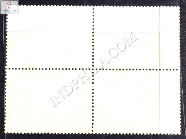 UNIVERSAL POSTAL UNION 1874 1974 S1 BLOCK OF 4 INDIA COMMEMORATIVE STAMP BACK