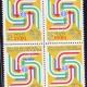 UNIVERSAL POSTAL UNION 1874 1974 S2 BLOCK OF 4 INDIA COMMEMORATIVE STAMP