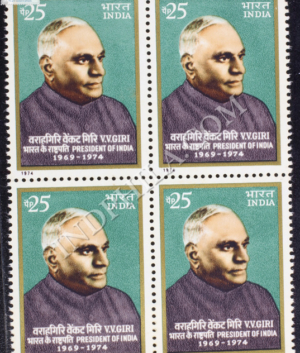 V V GIRI PRESIDENT OF INDIA 1969 1974 BLOCK OF 4 INDIA COMMEMORATIVE STAMP