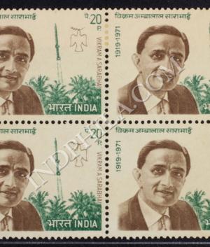 VIKRAM A SARABHAI 1919 1971 BLOCK OF 4 INDIA COMMEMORATIVE STAMP