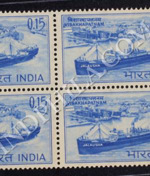 VISAKHAPATNAM BLOCK OF 4 INDIA COMMEMORATIVE STAMP