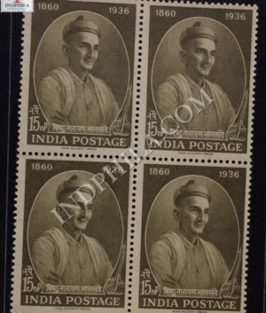 VISHNU NARAYAN BHATKHANDE BLOCK OF 4 INDIA COMMEMORATIVE STAMP