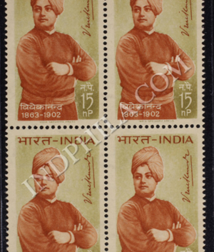 VIVEKANANDA 1863 1902 BLOCK OF 4 INDIA COMMEMORATIVE STAMP