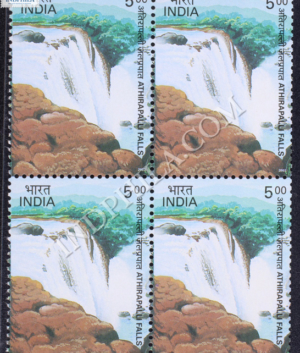 WATERFALLS OF INDIA ATHIRAPALLI FALLS BLOCK OF 4 INDIA COMMEMORATIVE STAMP