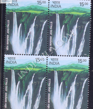 WATERFALLS OF INDIA JOG FALLS BLOCK OF 4 INDIA COMMEMORATIVE STAMP