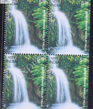 WATERFALLS OF INDIA KAKOLAT FALLS BLOCK OF 4 INDIA COMMEMORATIVE STAMP