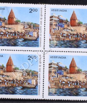 WORLD TOURISM ORGANISATION GHATS OF VARANASI BLOCK OF 4 INDIA COMMEMORATIVE STAMP