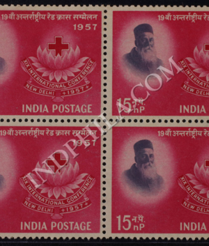 XIX INTERNATIONAL RED CROSS CONFERENCE BLOCK OF 4 INDIA COMMEMORATIVE STAMP
