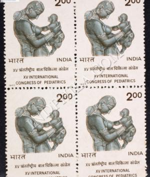 XV INTERNATIONAL CONGRESS OF PEDIATRICS BLOCK OF 4 INDIA COMMEMORATIVE STAMP
