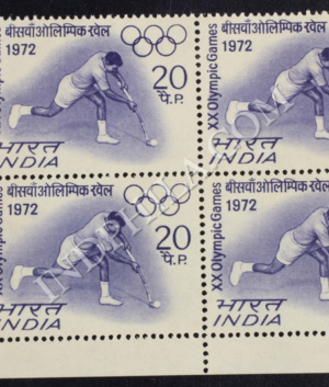 XX OLYMPIC GAMES S1 BLOCK OF 4 INDIA COMMEMORATIVE STAMP