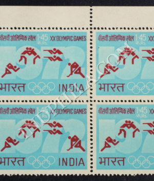 XX OLYMPIC GAMES S2 BLOCK OF 4 INDIA COMMEMORATIVE STAMP