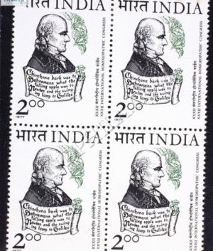 XXXII INTERNATIONAL HOMOEOPATHIC CONGRESS BLOCK OF 4 INDIA COMMEMORATIVE STAMP