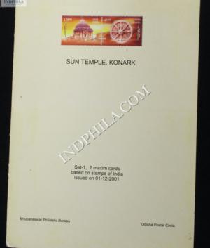 INDIA 2001 SUN TEMPLE KONARK MAXIM CARDS COVER