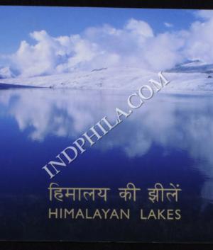 INDIA 2006 HIMALAYAN LAKES MAXIM CARDS COVER