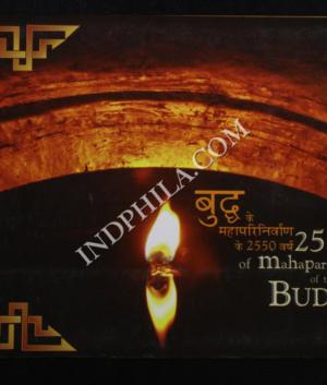 INDIA 2007 BUDDHA MAXIM CARDS COVER
