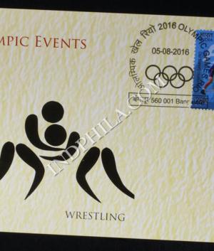 INDIA 2016 OLYMPICS MAXIM CARDS