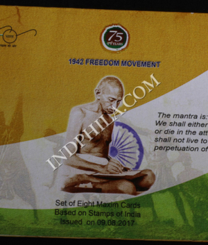 INDIA 2017 1942 FREEDOM MOVEMENT MAXIM CARDS COVER