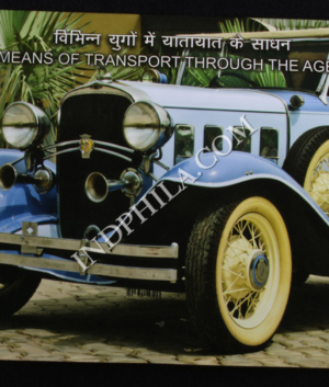 INDIA 2017 MEANS OF TRANSPORT  MAXIM CARDS COVER
