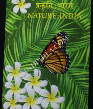INDIA 2017 NATURE INDIA MAXIM CARDS COVER