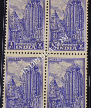INDIA 1949 BHUBANESWARA LINGARAJ TEMPLE BRIGHT BLUE MNH BLOCK OF 4 DEFINITIVE STAMP