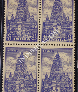 INDIA 1949 BODH GAYA TEMPLE BRIGHT BLUE MNH BLOCK OF 4 DEFINITIVE STAMP