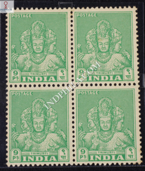 INDIA 1949 ELEPHANTA CAVES TRIMURTI YELLOW GREEN MNH BLOCK OF 4 DEFINITIVE STAMP
