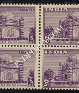 INDIA 1949 GOL GUMBAD BIJAPUR VIOLET MNH BLOCK OF 4 DEFINITIVE STAMP