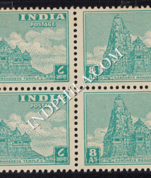 INDIA 1949 KANDARYA MAHADEVAL TEMPLE TURQUOIS GREEN MNH BLOCK OF 4 DEFINITIVE STAMP