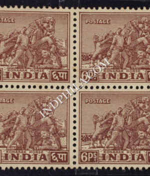 INDIA 1949 KONARK HORSE PURPLE GREEN MNH BLOCK OF 4 DEFINITIVE STAMP