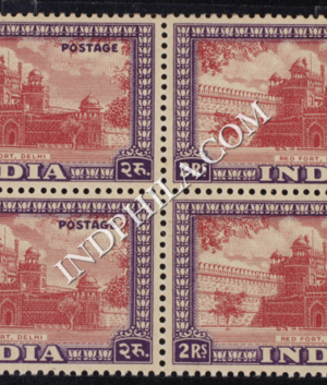 INDIA 1949 RED FORT DELHI CLARET AND VIOLET MNH BLOCK OF 4 DEFINITIVE STAMP