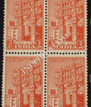 INDIA 1949 SANCHI STUPA EAST GATE BROWN ORANGE MNH BLOCK OF 4 DEFINITIVE STAMP
