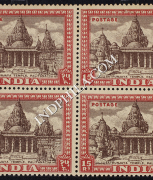 INDIA 1949 SATRUNJAYA TEMPLE BROWN AND CLARET MNH BLOCK OF 4 DEFINITIVE STAMP