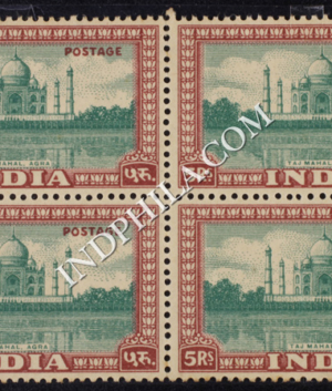 INDIA 1949 TAJ MAHAL AGRA BLUE GREEN AND RED VIOLET MNH BLOCK OF 4 DEFINITIVE STAMP