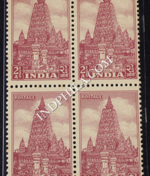 INDIA 1951 MAHABODHI TEMPLE BODH GAYA LAKE MNH BLOCK OF 4 DEFINITIVE STAMP