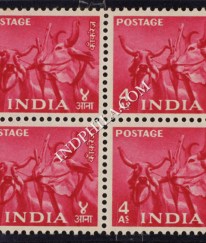 INDIA 1955 BULLOCKS ROSE CARMINE MNH BLOCK OF 4 DEFINITIVE STAMP