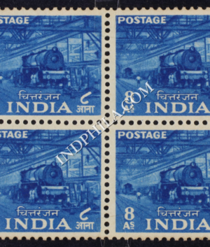 INDIA 1955 CHITTARANJAN LOCOMOTIVE WORKS BLUE MNH BLOCK OF 4 DEFINITIVE STAMP
