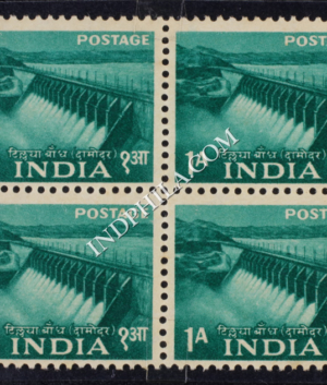 INDIA 1955 DAMODAR VALLEY BLUE GREEN MNH BLOCK OF 4 DEFINITIVE STAMP