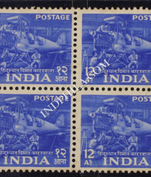 INDIA 1955 HINDUSTAN AIRCRAFT FACTORY BRIGHT BLUE MNH BLOCK OF 4 DEFINITIVE STAMP