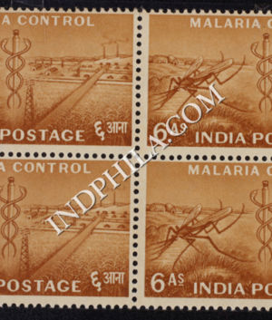 INDIA 1955 MALARIA CONTROL YELLOW BROWN MNH BLOCK OF 4 DEFINITIVE STAMP