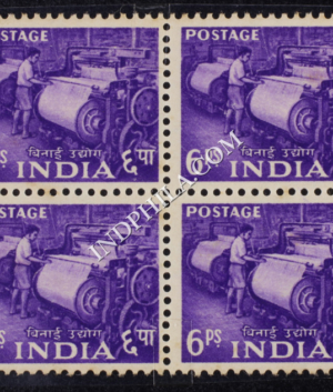INDIA 1955 POWERLOOM VIOLET MNH BLOCK OF 4 DEFINITIVE STAMP