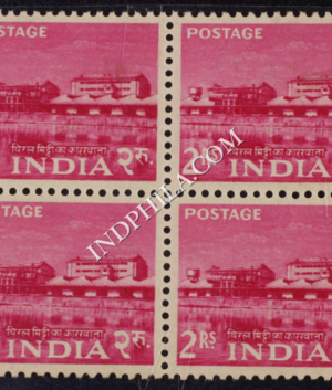 INDIA 1955 RARE EARTHS FACTORY CERISE MNH BLOCK OF 4 DEFINITIVE STAMP