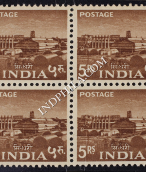 INDIA 1955 SINDRI FERTILISER FACTORY BROWN MNH BLOCK OF 4 DEFINITIVE STAMP