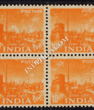 INDIA 1955 STEEL PLANT ORANGE MNH BLOCK OF 4 DEFINITIVE STAMP