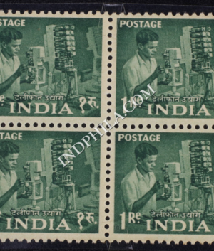 INDIA 1955 TELEPHONE INDUSTRY DEEP DULL GREEN MNH BLOCK OF 4 DEFINITIVE STAMP