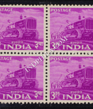 INDIA 1955 TRACTOR BRIGHT PURPLE MNH BLOCK OF 4 DEFINITIVE STAMP
