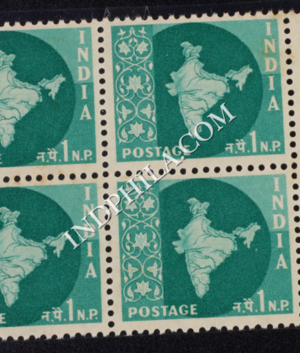 INDIA 1957 MAP OF INDIA BLUE GREEN MNH BLOCK OF 4 DEFINITIVE STAMP