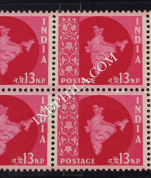 INDIA 1957 MAP OF INDIA BRIGHT CARMINE RED MNH BLOCK OF 4 DEFINITIVE STAMP