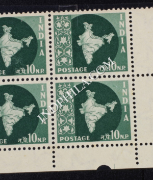 INDIA 1957 MAP OF INDIA DEEP DULL GREEN MNH BLOCK OF 4 DEFINITIVE STAMP