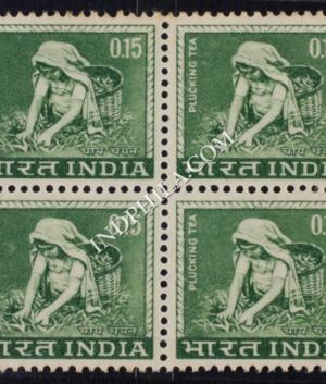 INDIA 1965 TEA PLUCKING BRONZE GREEN MNH BLOCK OF 4 DEFINITIVE STAMP